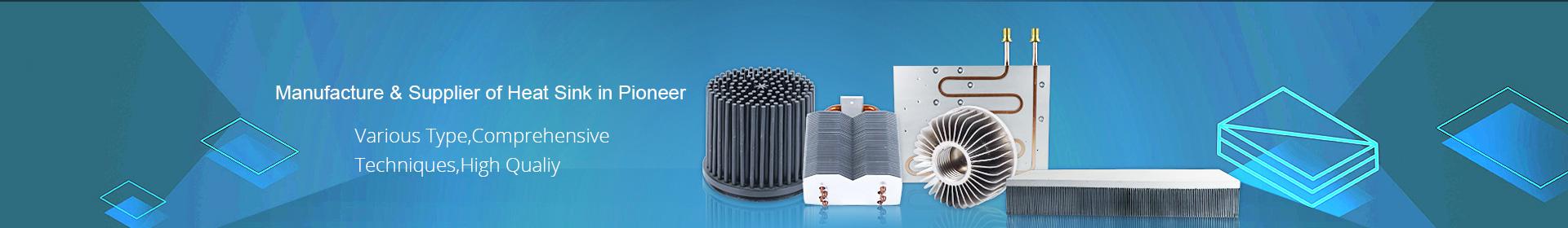 Custom Die Casting Heatsinks Manufacturer - PIONEER THERMAL